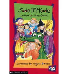 Jade McKade (cover)