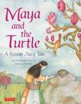 Maya book cover