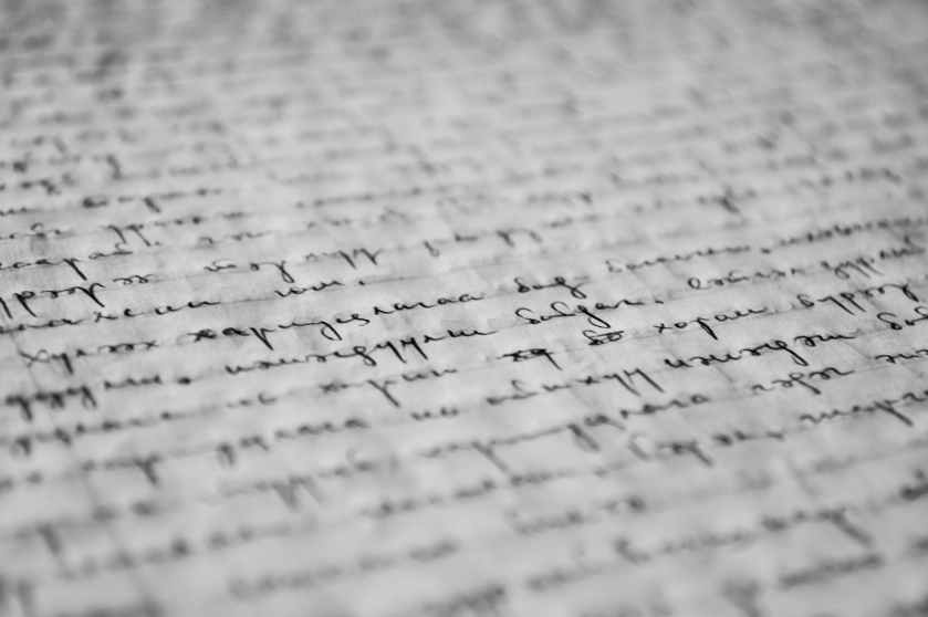 Letter, writing indecipherable. Photo from pexels.com