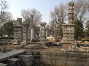 Yuan Ming Yuan photo of Chinese ruins courtesy Joshua