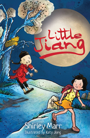 Little Jiang by Shirley Marr and illustrated by Katy Jiang (book cover)
